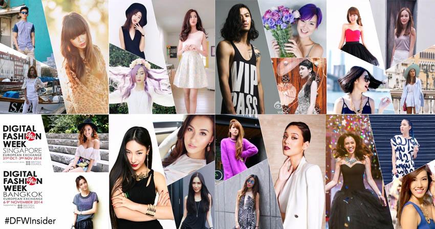 Digital Fashion Week Insider Laureen Uy
